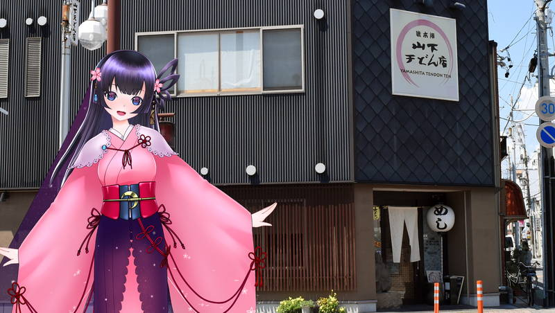 f:id:sakuyaoi:20201003223828j:plain