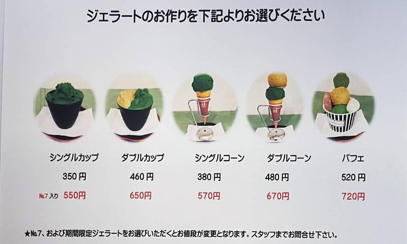 f:id:sakuyaoi:20201005235750j:plain
