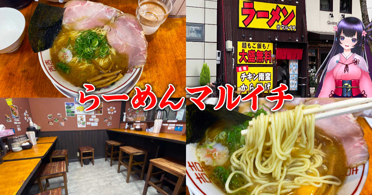 f:id:sakuyaoi:20201007050318j:plain
