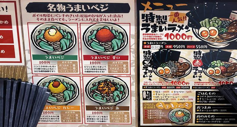 f:id:sakuyaoi:20201010062126j:plain