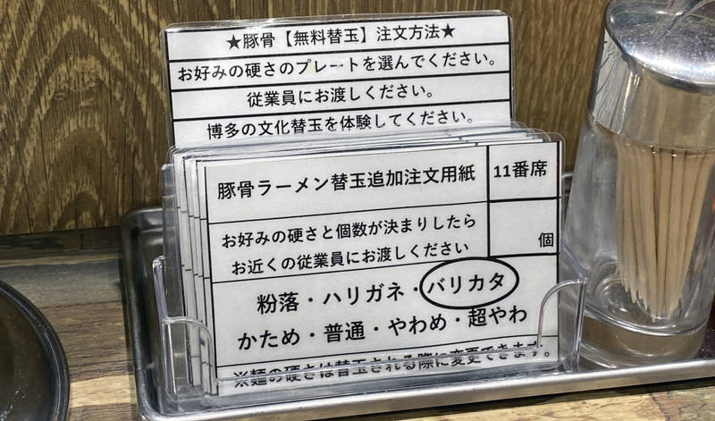f:id:sakuyaoi:20201010062145j:plain