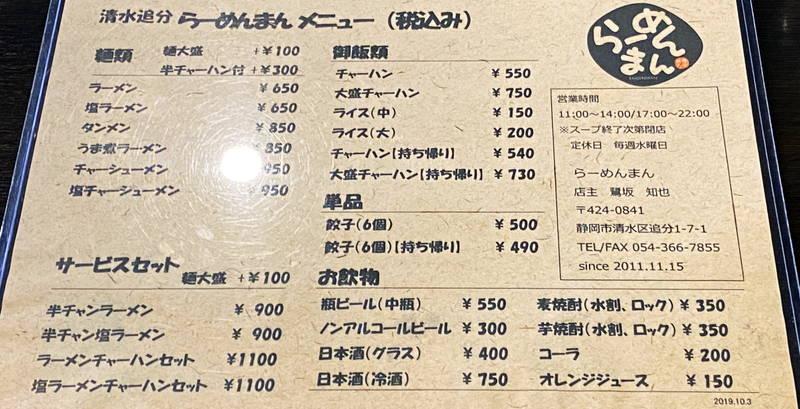 f:id:sakuyaoi:20201012010034j:plain