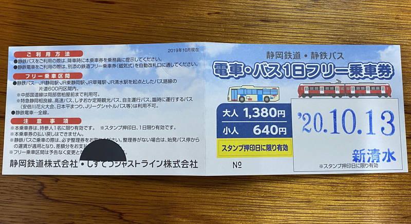 f:id:sakuyaoi:20201013082902j:plain