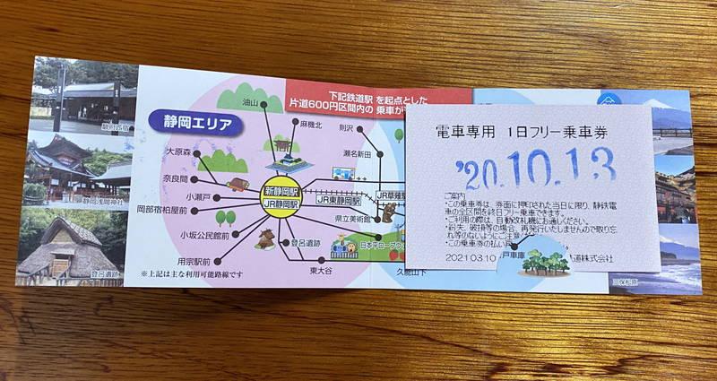 f:id:sakuyaoi:20201013082905j:plain
