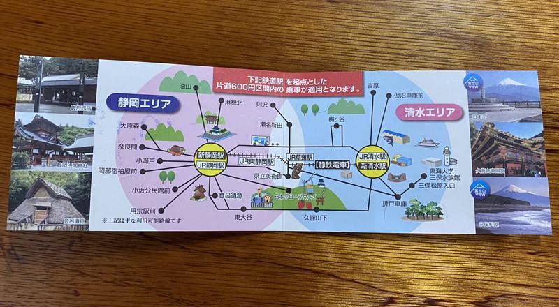 f:id:sakuyaoi:20201013082907j:plain