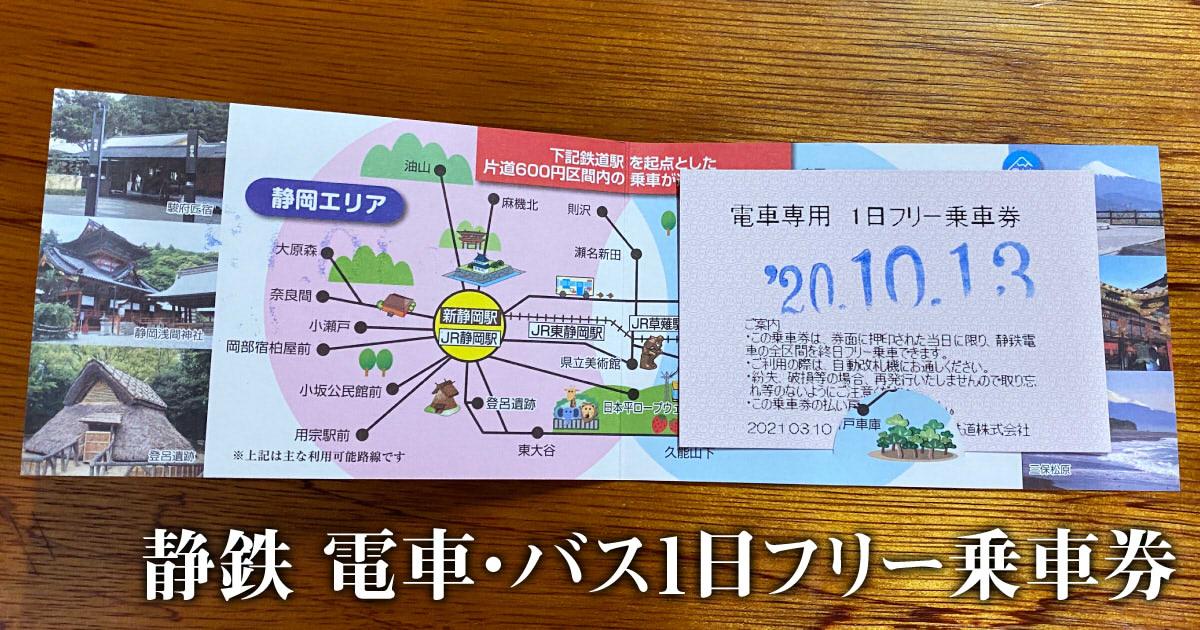 f:id:sakuyaoi:20201013082911j:plain