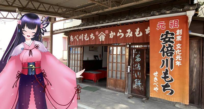 f:id:sakuyaoi:20201014031303j:plain