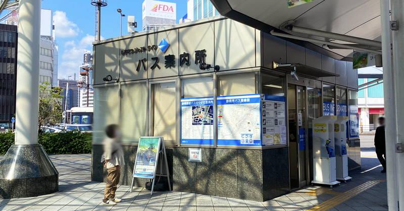f:id:sakuyaoi:20201014121513j:plain