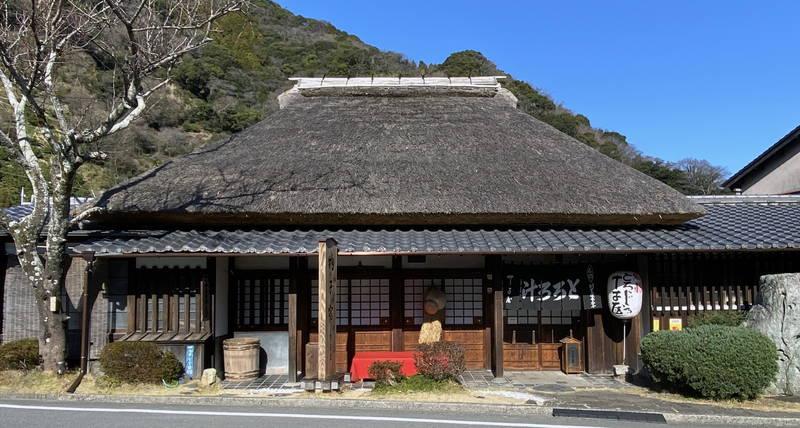 f:id:sakuyaoi:20201014121518j:plain
