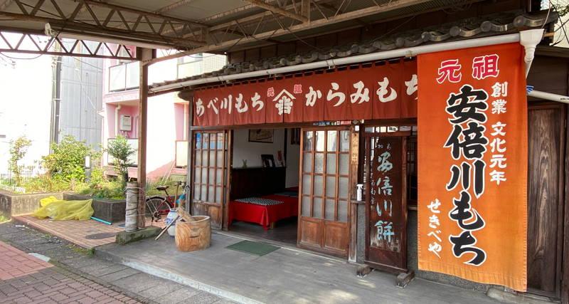 f:id:sakuyaoi:20201014121537j:plain