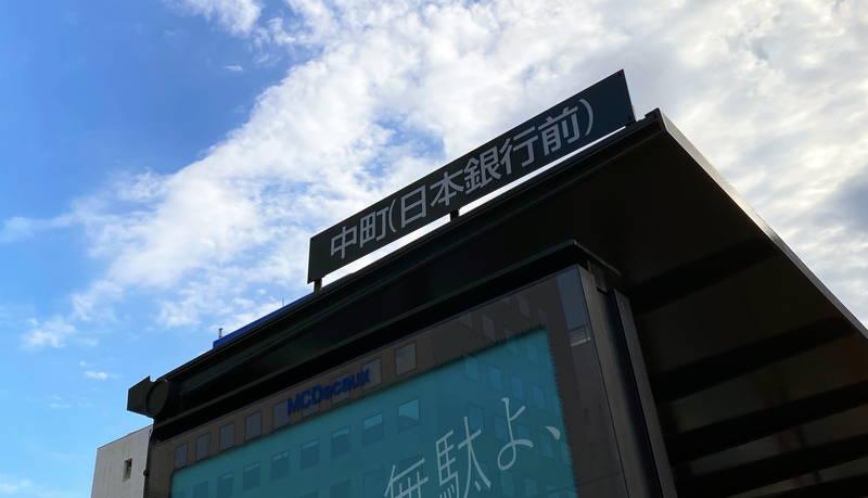f:id:sakuyaoi:20201014121542j:plain