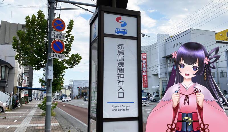 f:id:sakuyaoi:20201014121554j:plain