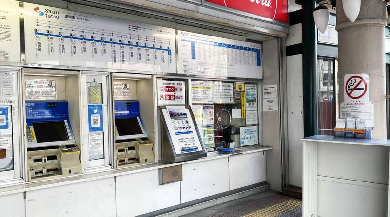 f:id:sakuyaoi:20201014121600j:plain