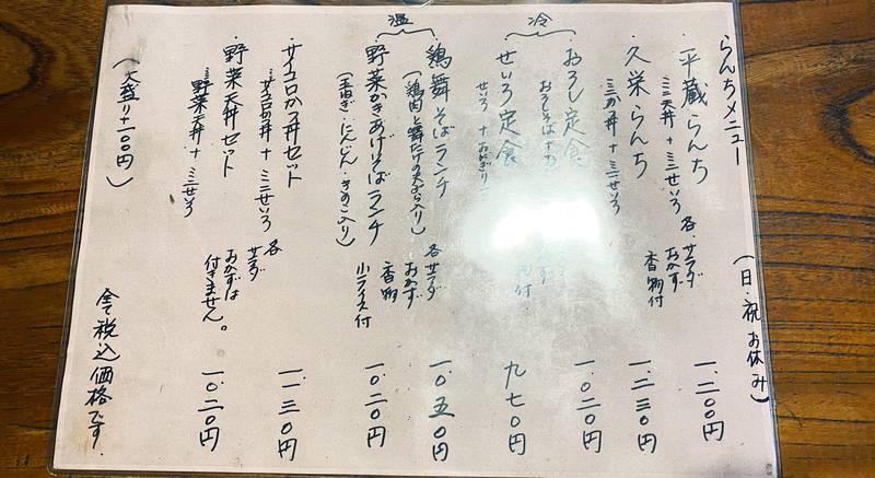 f:id:sakuyaoi:20201015045931j:plain