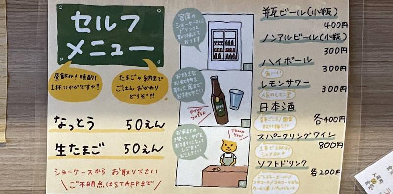 f:id:sakuyaoi:20201016024306j:plain