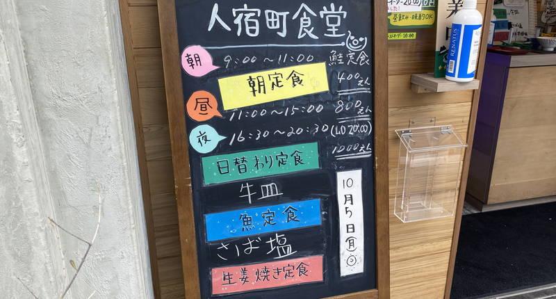 f:id:sakuyaoi:20201016024321j:plain