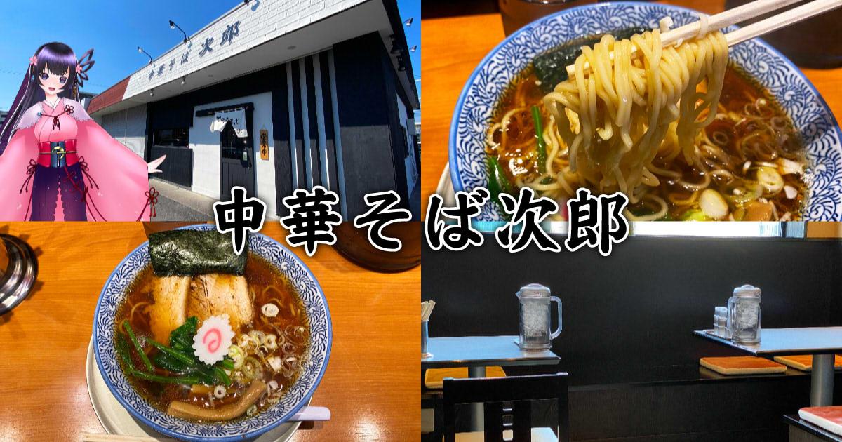 f:id:sakuyaoi:20201016173143j:plain