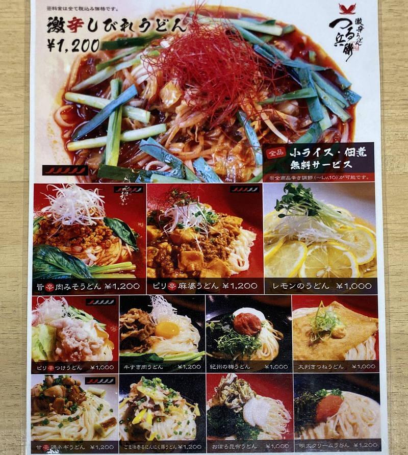 f:id:sakuyaoi:20201017211814j:plain