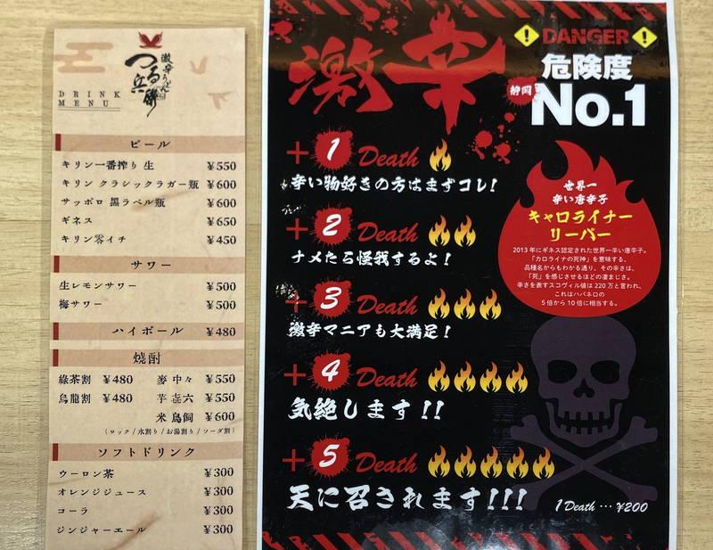 f:id:sakuyaoi:20201017211817j:plain