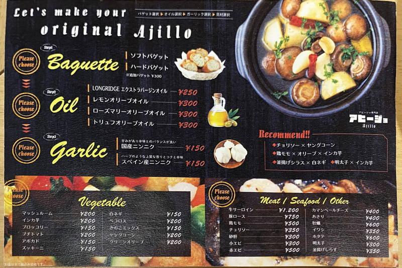f:id:sakuyaoi:20201017211840j:plain