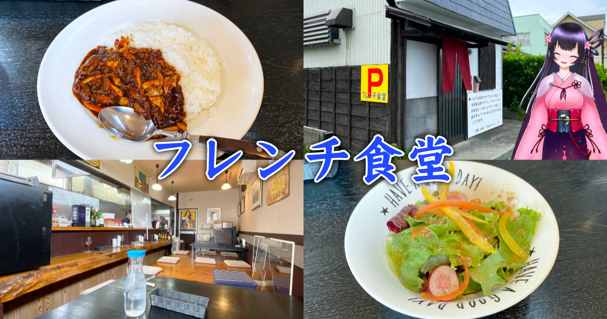 f:id:sakuyaoi:20201021031736j:plain