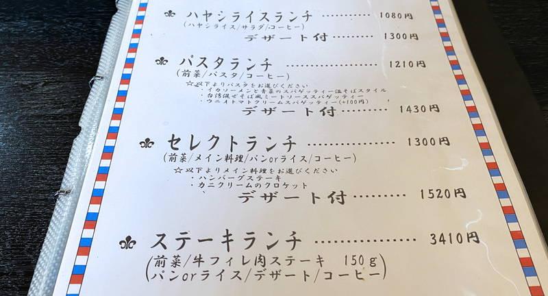 f:id:sakuyaoi:20201021031742j:plain