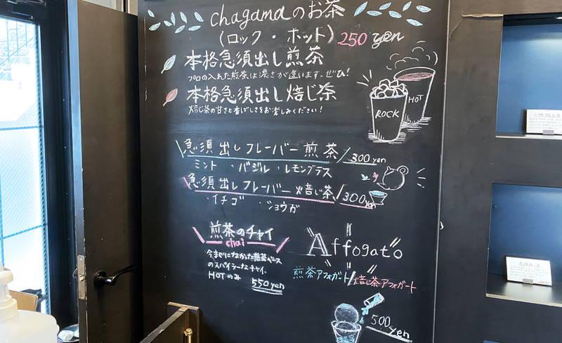 f:id:sakuyaoi:20201021032511j:plain