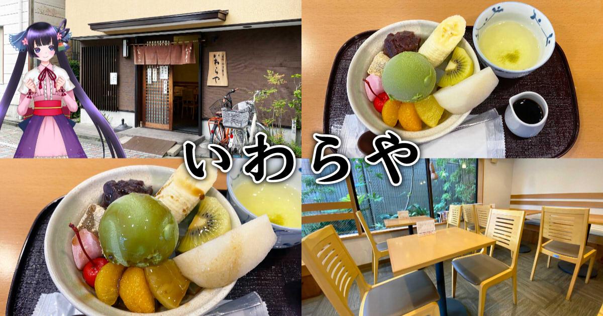 f:id:sakuyaoi:20201021032910j:plain