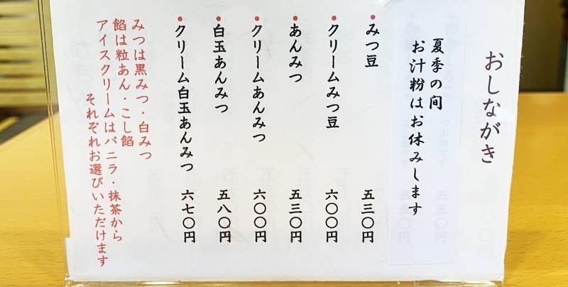 f:id:sakuyaoi:20201021032915j:plain