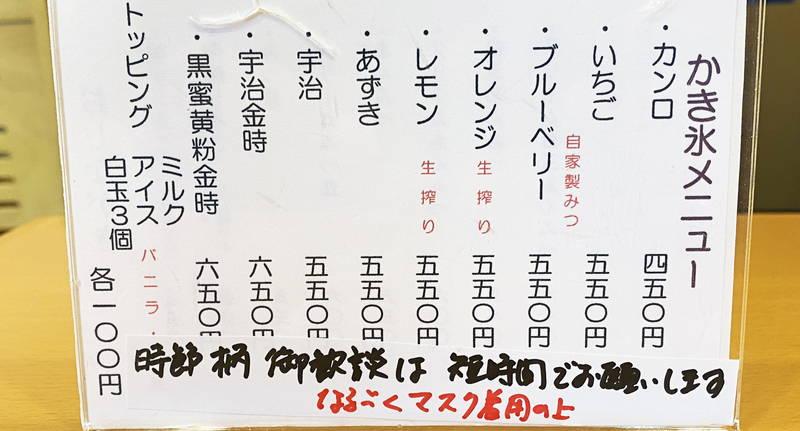 f:id:sakuyaoi:20201021032918j:plain