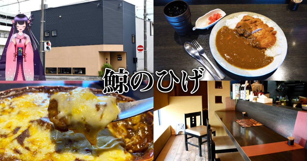 f:id:sakuyaoi:20201026042148j:plain