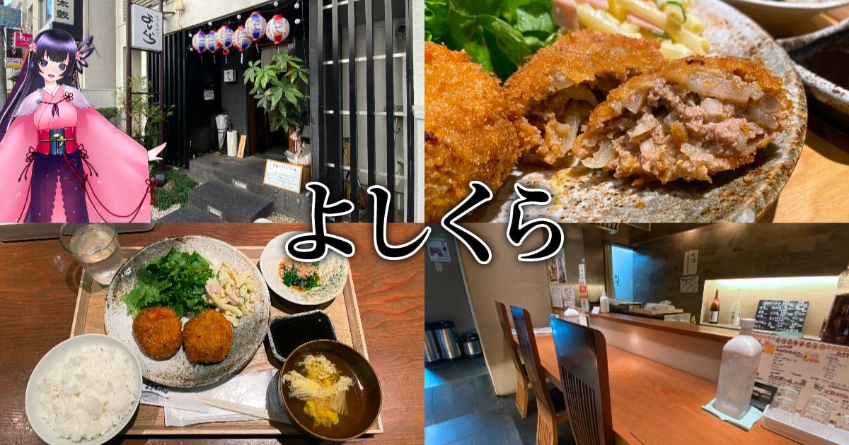 f:id:sakuyaoi:20201029050256j:plain
