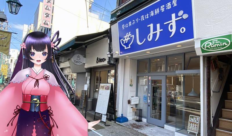 f:id:sakuyaoi:20201030131356j:plain