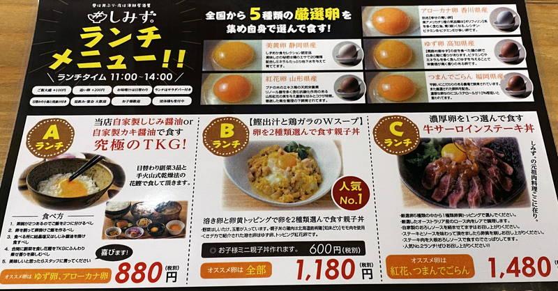 f:id:sakuyaoi:20201030131401j:plain