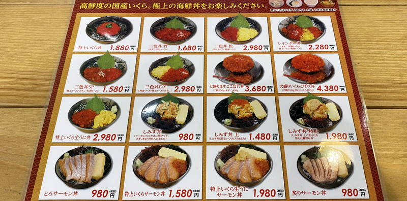 f:id:sakuyaoi:20201030131404j:plain