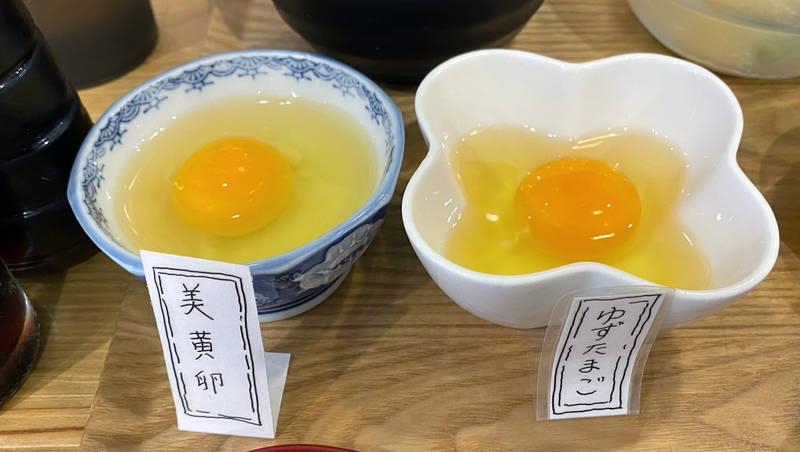 f:id:sakuyaoi:20201030131419j:plain