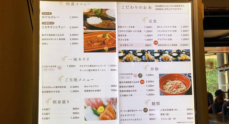 f:id:sakuyaoi:20201101043812j:plain