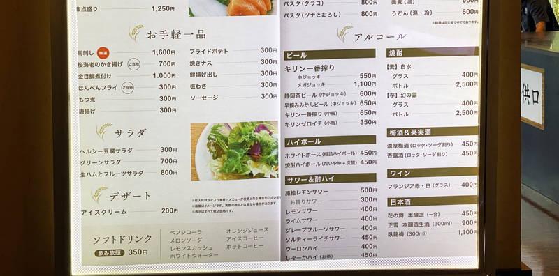 f:id:sakuyaoi:20201101043816j:plain