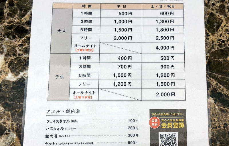 f:id:sakuyaoi:20201101043848j:plain