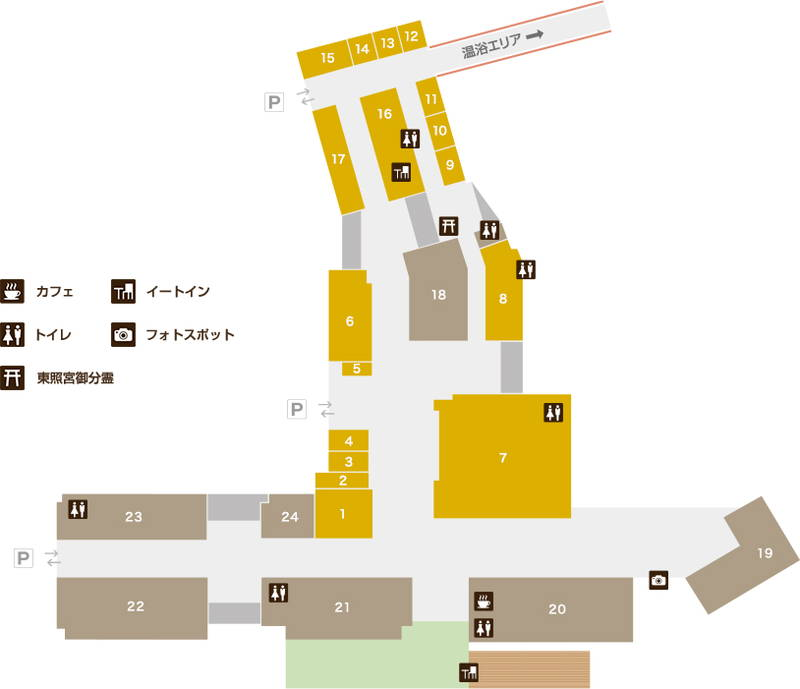 f:id:sakuyaoi:20201101043909j:plain