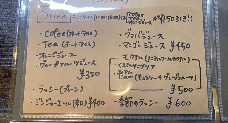 f:id:sakuyaoi:20201101131239j:plain