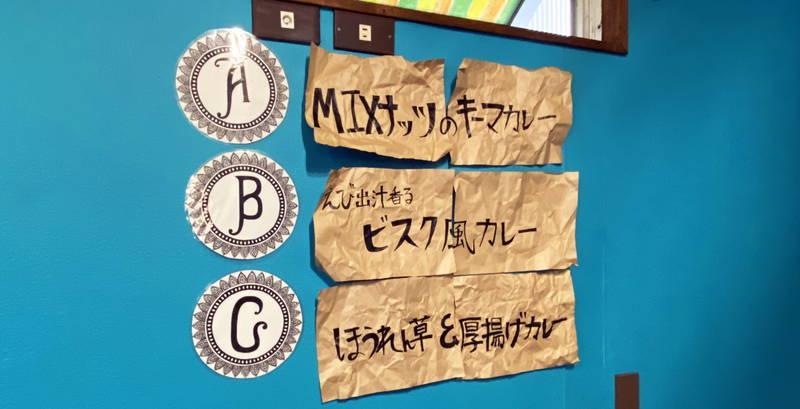 f:id:sakuyaoi:20201101131242j:plain