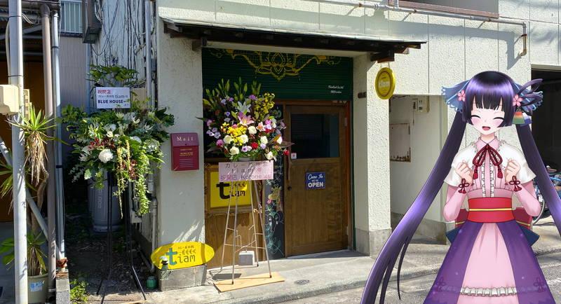 f:id:sakuyaoi:20201101131301j:plain