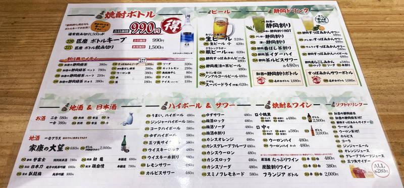 f:id:sakuyaoi:20201103084023j:plain