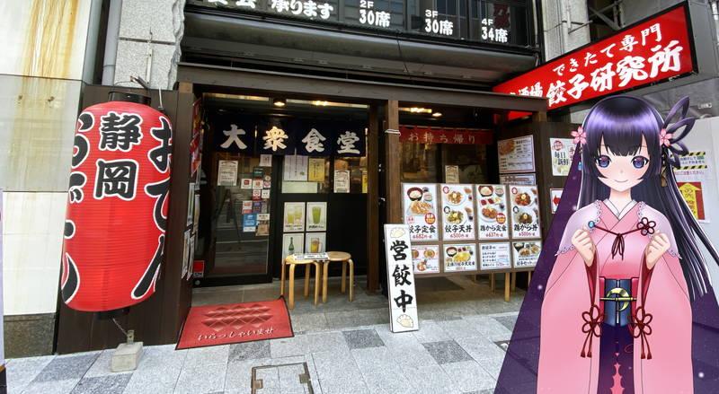 f:id:sakuyaoi:20201103084035j:plain