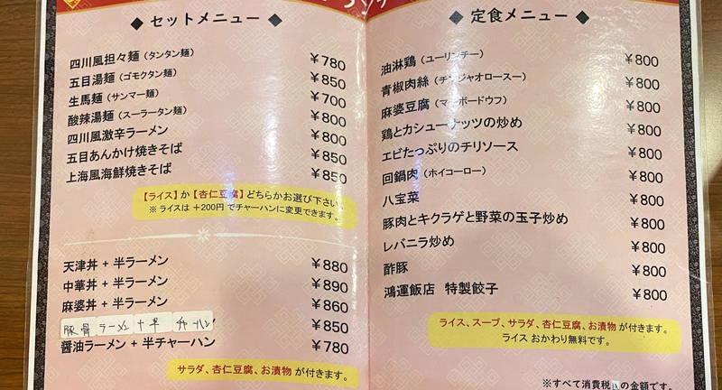 f:id:sakuyaoi:20201103085242j:plain