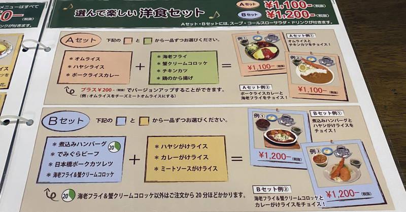 f:id:sakuyaoi:20201108174052j:plain