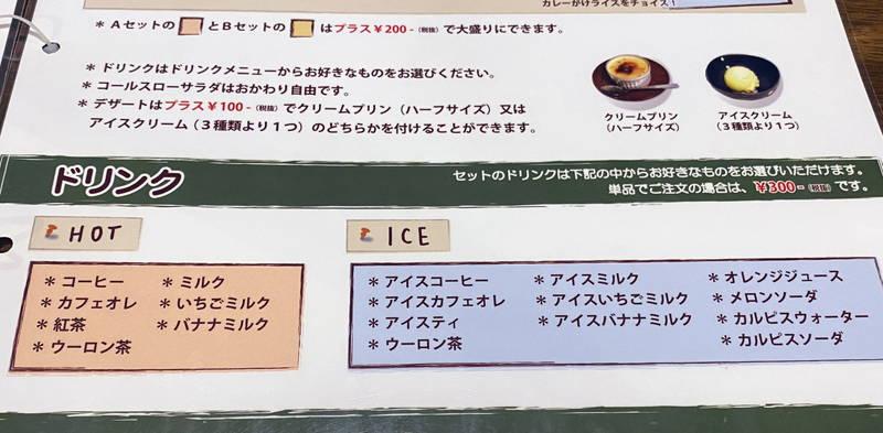 f:id:sakuyaoi:20201108174056j:plain