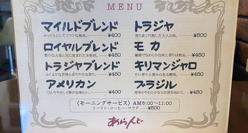 f:id:sakuyaoi:20201110001500j:plain