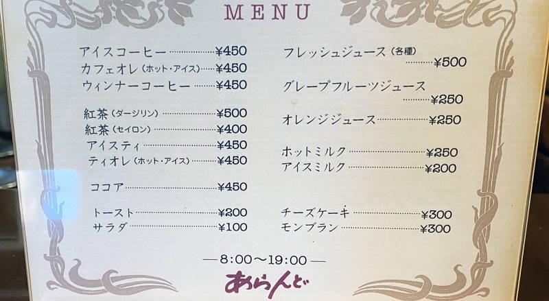 f:id:sakuyaoi:20201110001503j:plain